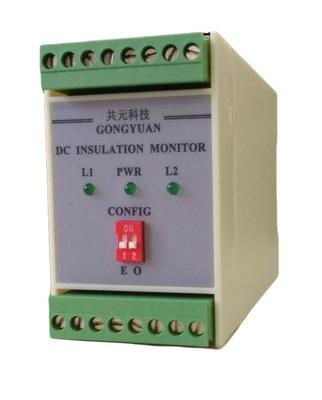 充电桩专用直流绝缘监测模块(BC)